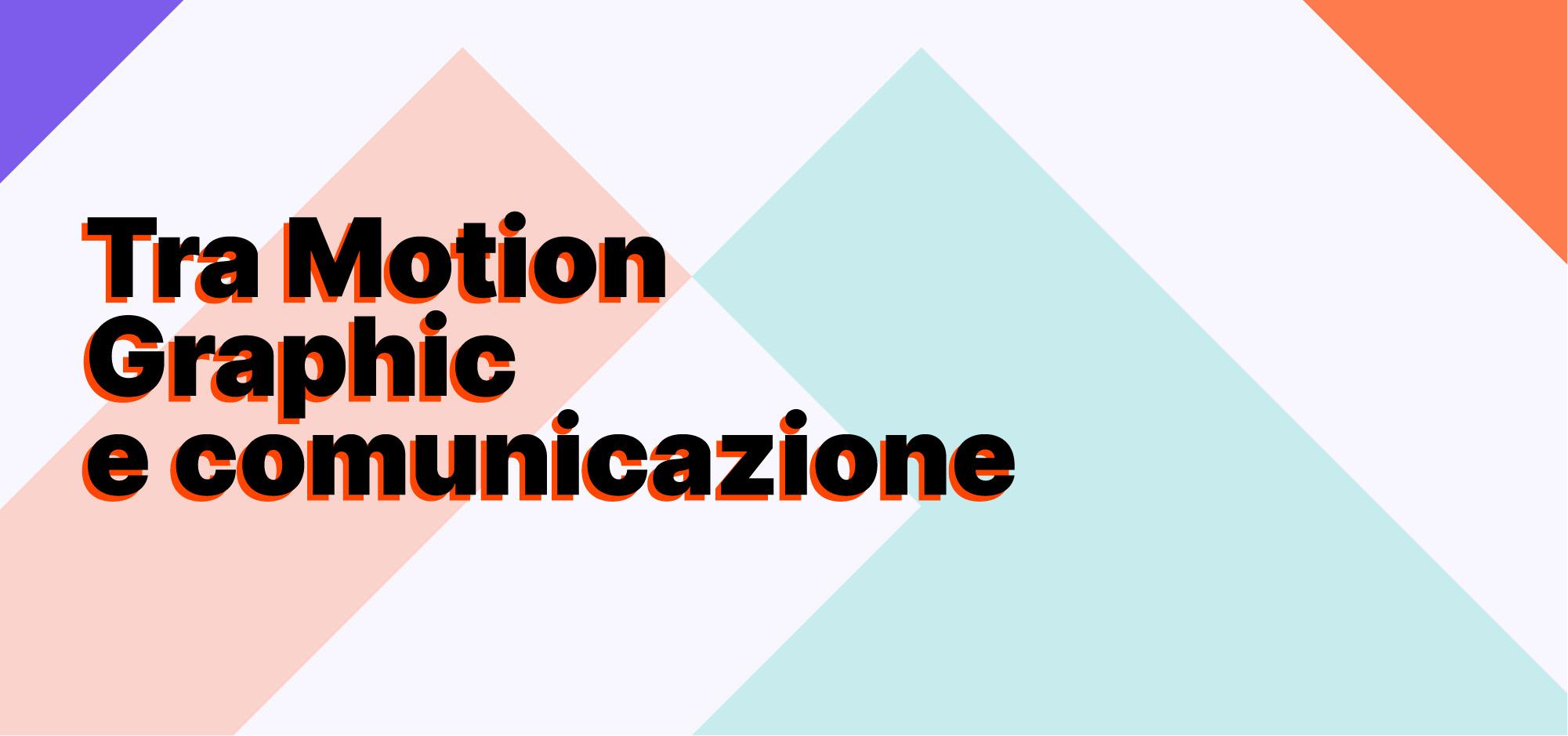 cover_tra motion graphic e comunicazione